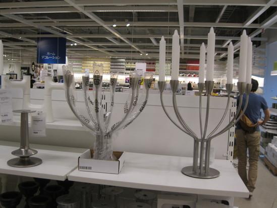 IKEA(新宮店)へ~☆_a0125419_756349.jpg