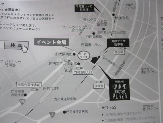2012「門司港 笑顔の絆」に出店です☆_a0125419_8114233.jpg
