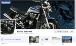 GSX1400 at FaceBook