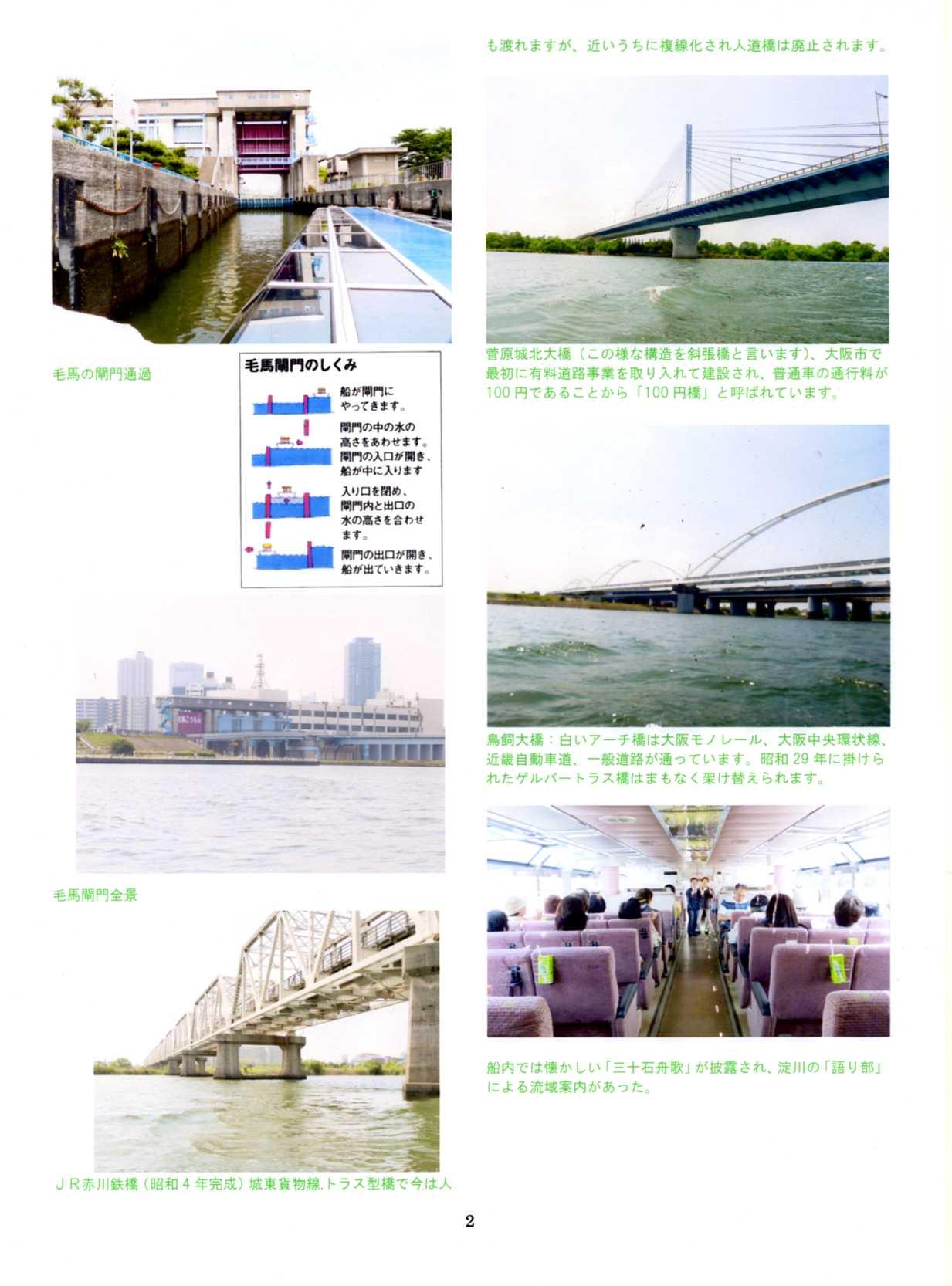f0186621_6592127.jpg