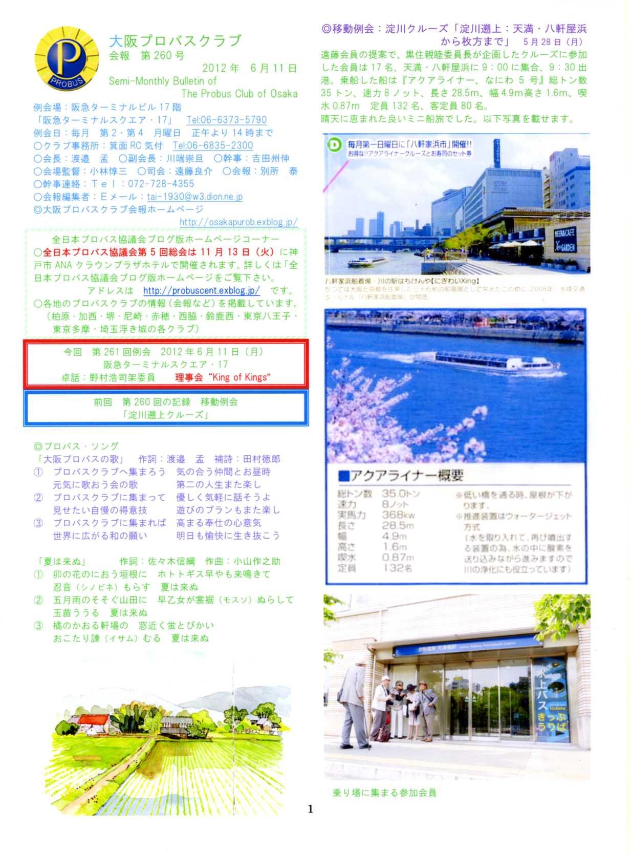 f0186621_659770.jpg