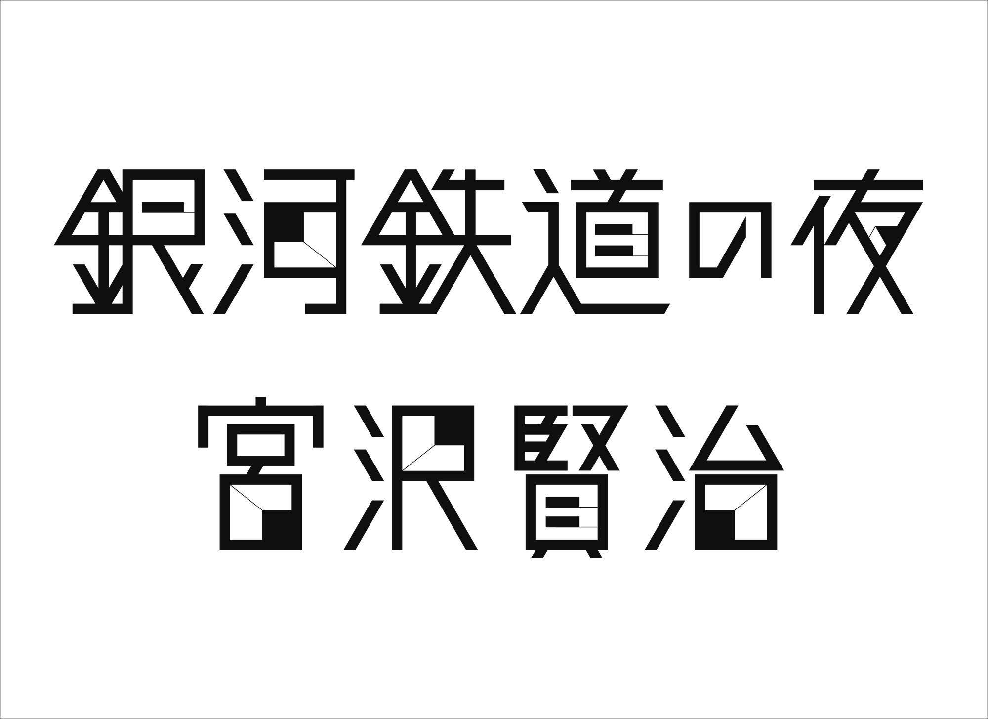 f0180529_2001869.jpg