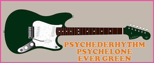 今月下旬に「Ever Green MetaのPsychelone」を3本発売!_e0053731_2034278.jpg