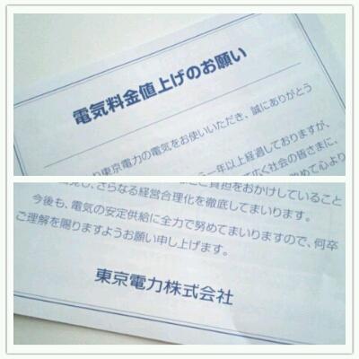 f0124733_8141888.jpg