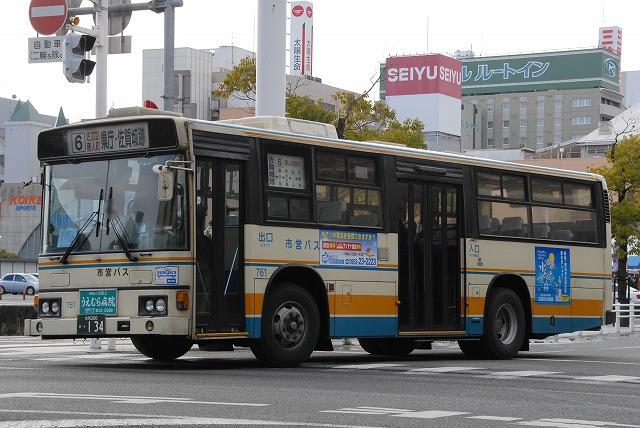 佐賀市交通局~ブルーリボンHU(移籍車) 761~_a0164734_23133695.jpg