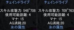 b0184437_3494994.jpg