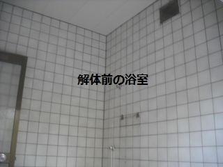 f0031037_2141459.jpg