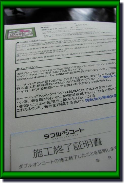 f0178858_11503434.jpg