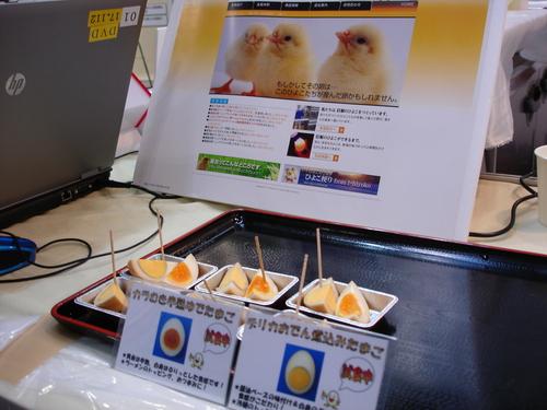 国際養鶏豚養豚総合展2012  in 名古屋_e0266363_15143261.jpg