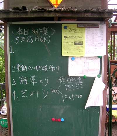 f0153164_20105273.jpg