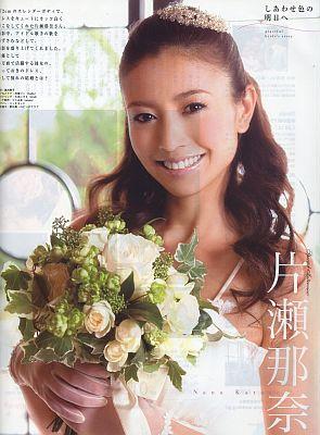 作品掲載雑誌 2009年 City wedding SPRING SPECIAL_c0072971_19122933.jpg