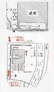 酒鬼薔薇、日本で表舞台に「デビュー」から11年_c0139575_182587.jpg