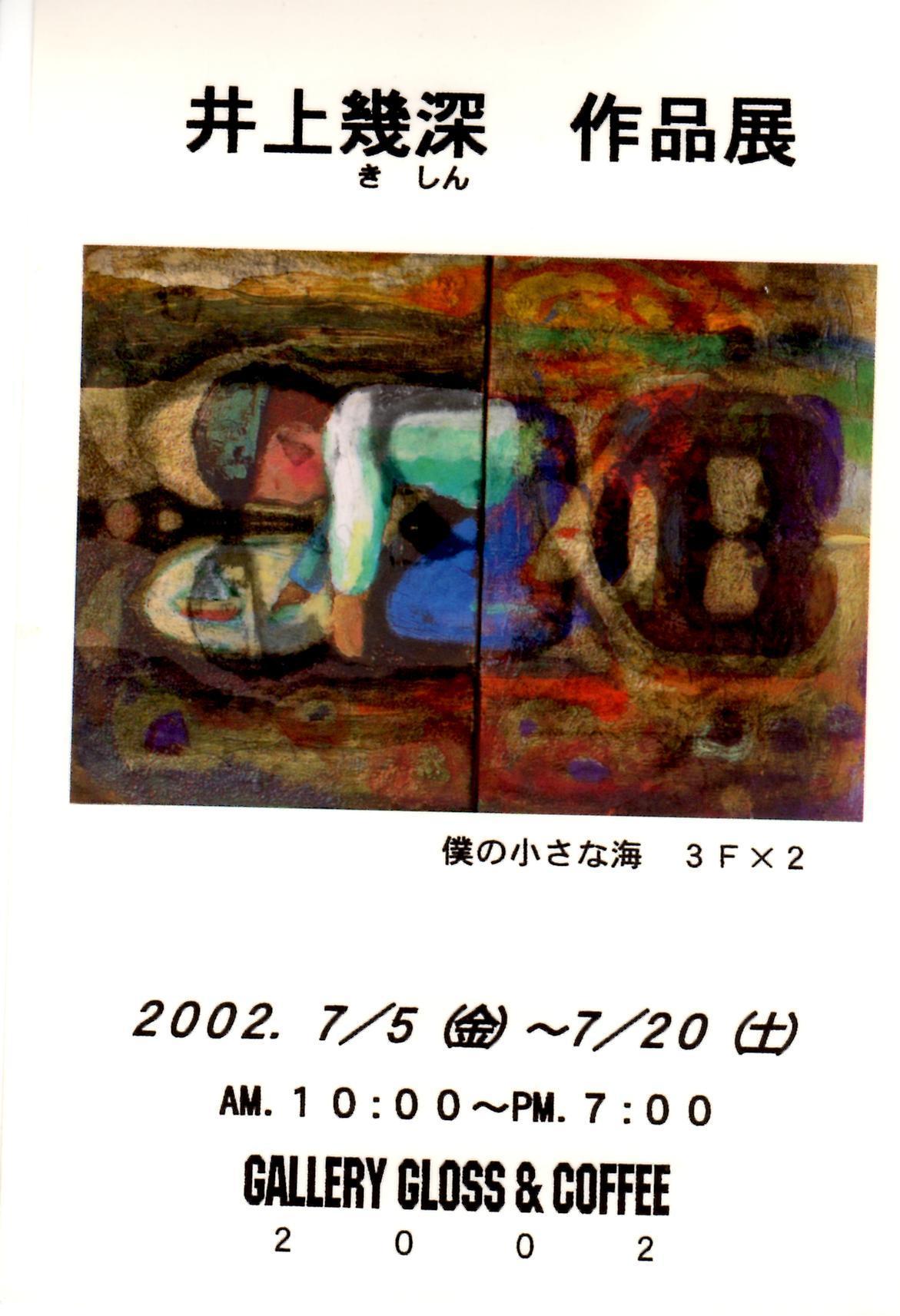 a0074879_804457.jpg