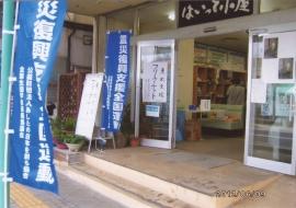 岐阜県 土岐市生活学校【活動報告】_a0226881_16303827.jpg