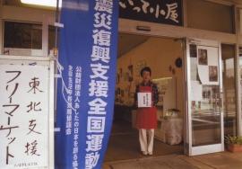 岐阜県 土岐市生活学校【活動報告】_a0226881_16305869.jpg