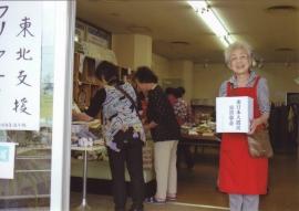 岐阜県 土岐市生活学校【活動報告】_a0226881_1631549.jpg