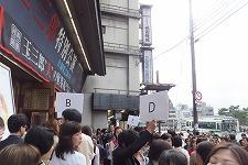 b0097689_4162438.jpg