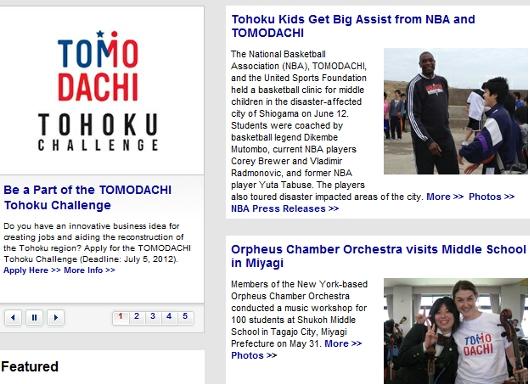 TOMODACHI(トモダチ)の日本の震災被災地支援 _b0007805_12362798.jpg