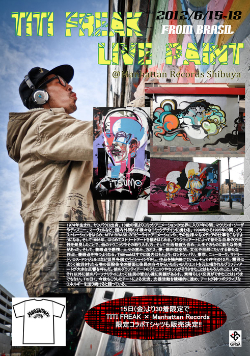 <Pick Up> Titifreak×Manhattan Records Live Paint event Produced by SAMURAIGINGA_f0210805_2594859.jpg
