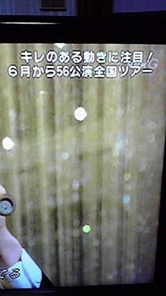 b0159210_22131599.jpg