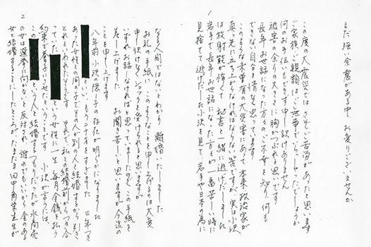 「在日朝鮮人は、独立すべきだ」!?:このままではいつか悲惨な状況が生まれる!?_e0171614_18521280.jpg