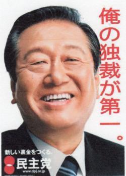 「在日朝鮮人は、独立すべきだ」!?:このままではいつか悲惨な状況が生まれる!?_e0171614_1854080.jpg