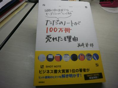 f0211218_13313640.jpg
