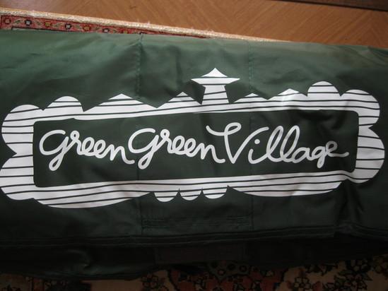 「greengreenなタープ」来ました☆_a0125419_98499.jpg