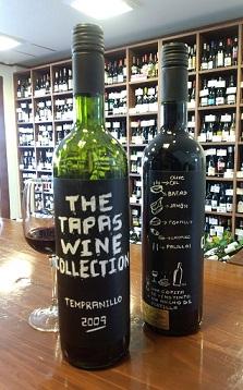 スペイン タパスワイン・・・赤_a0254125_15354948.jpg