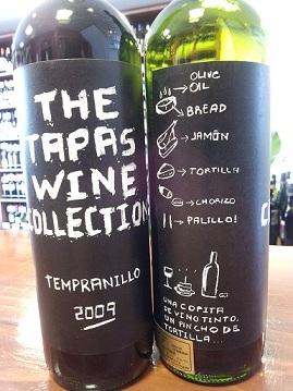 スペイン タパスワイン・・・赤_a0254125_15375718.jpg