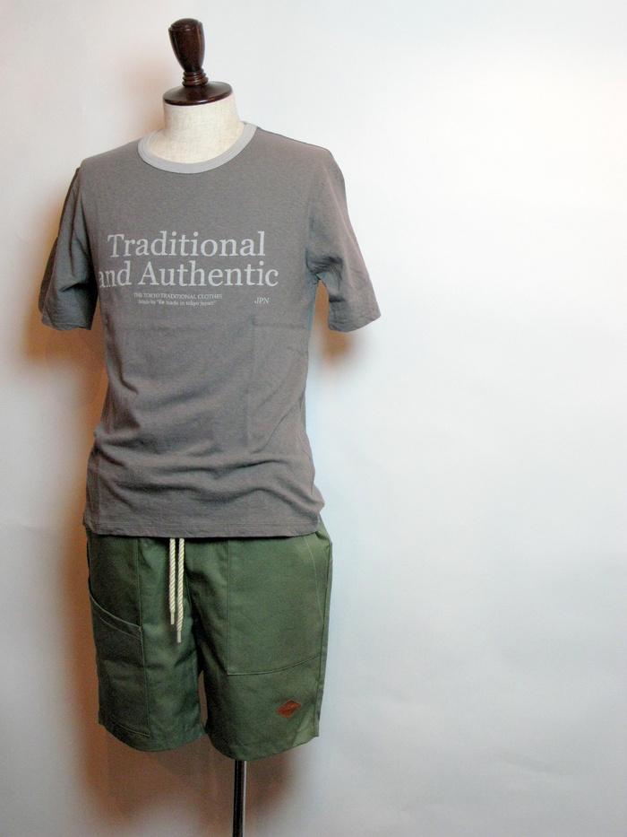 ◆Trimming Logo T-shirt_e0142928_2236037.jpg