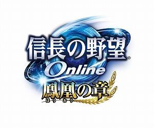 『信長の野望 Online ~鳳凰の章~』第二陣「長篠の戦い」7月11日開幕!_e0025035_1304531.jpg