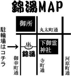 「お風呂やさんでライブ、NO SENTO, NO LIVE. 錦湯」_e0230141_15494395.jpg