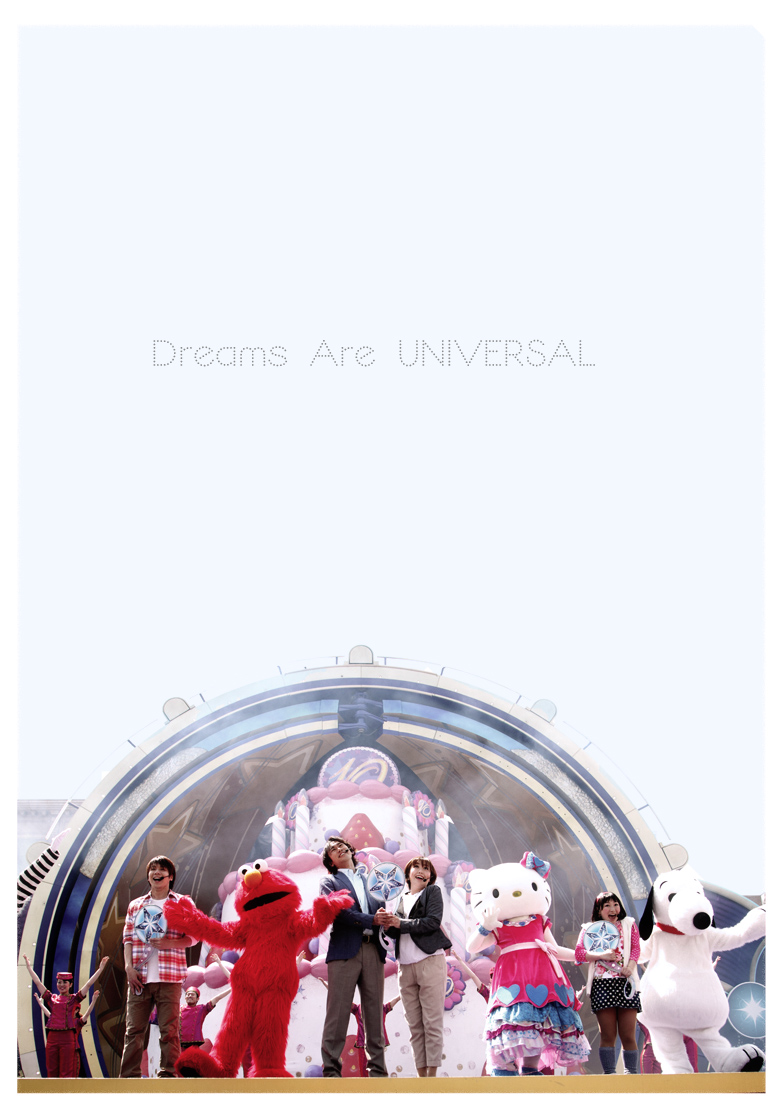 Dreams Are UNIVERSAL_c0118543_115950.jpg