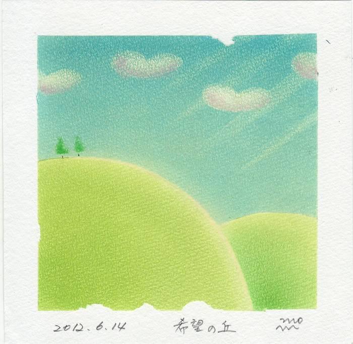 希望の丘&ハート雲♪_f0183846_16393197.jpg