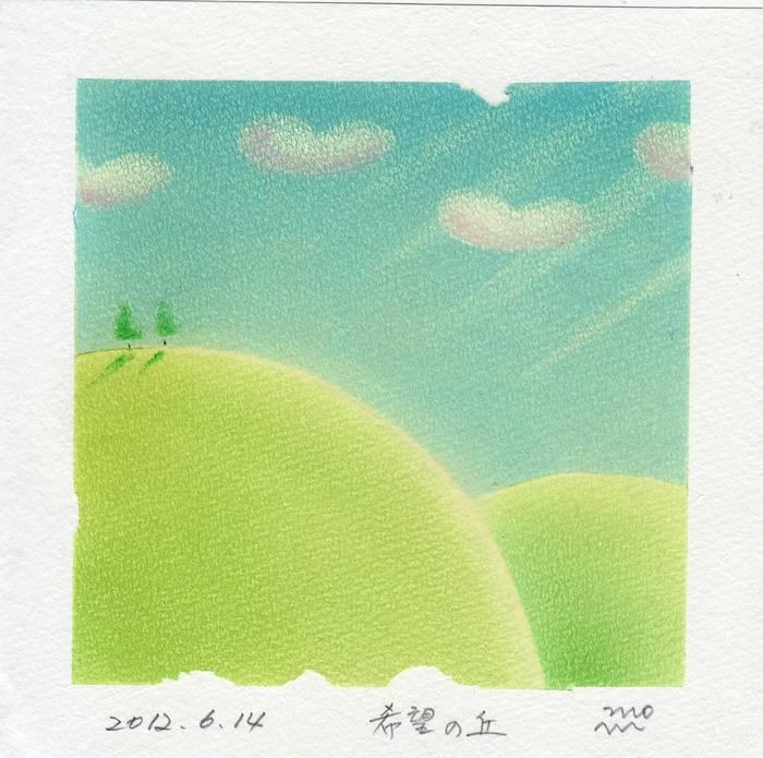 希望の丘&ハート雲♪_f0183846_16572541.jpg