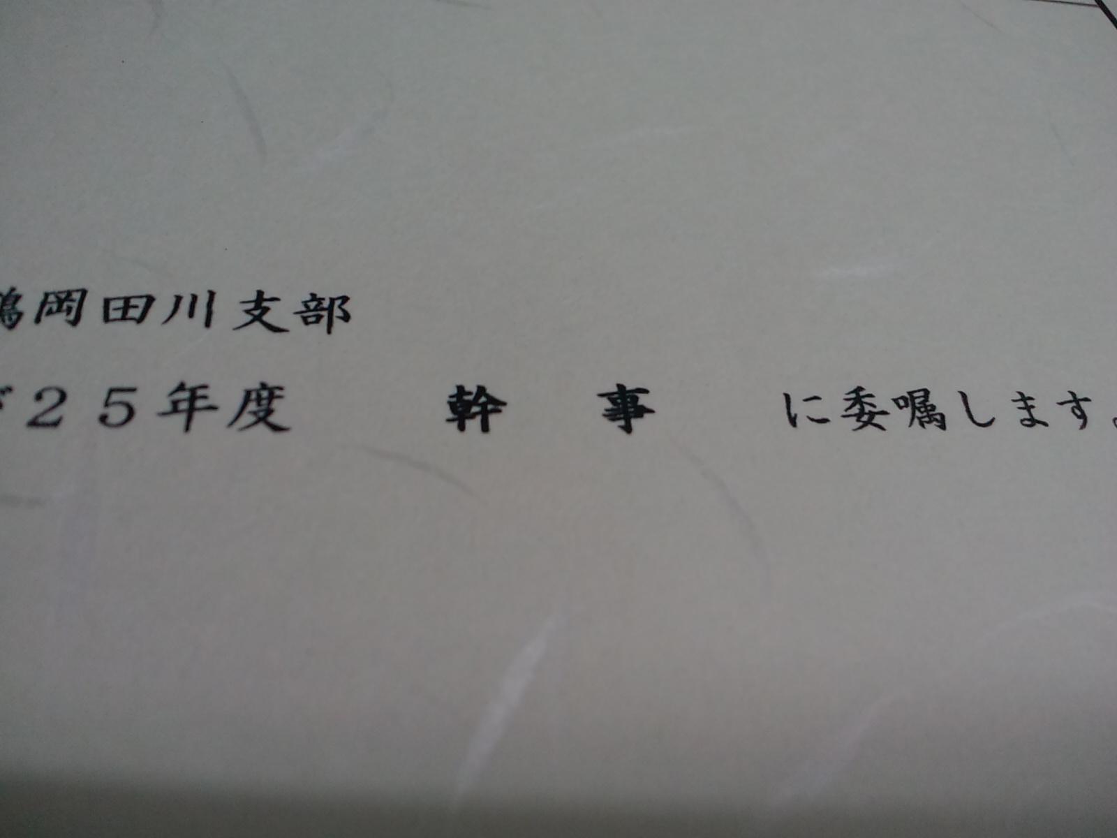 c0110447_18224945.jpg