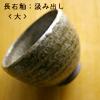 b0099350_1814599.jpg