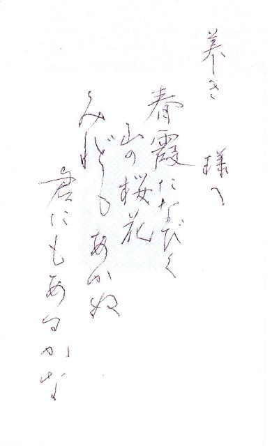 c0204455_1948771.jpg