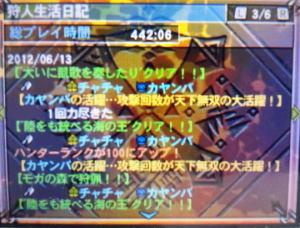 b0047061_01643.jpg