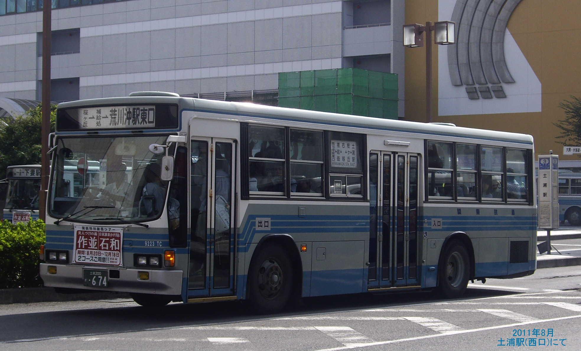 b0149766_1845997.jpg