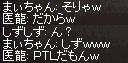 a0201367_2595369.jpg