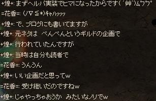f0233667_8471873.jpg