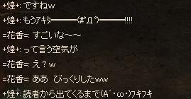 f0233667_85941100.jpg
