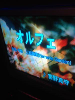 ヒトカラまとめ_e0219369_1154216.jpg