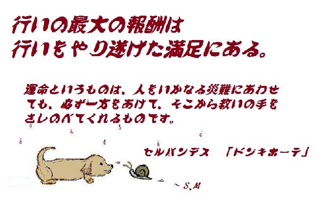 d0083472_1936472.jpg