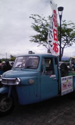 古車のイベント会場へ_f0168392_22563786.jpg
