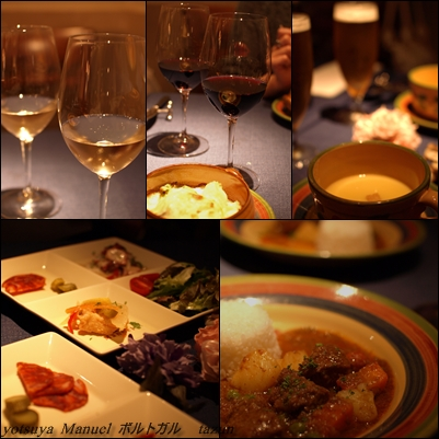 ポルトガル赤ワイン_d0144095_21532478.jpg