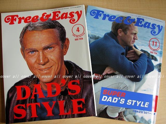 DAD'S STYLE_f0198201_15334143.jpg