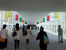 渋谷ヒカリエ初体験、d47食堂にてビジネスランチ_e0123104_701147.jpg